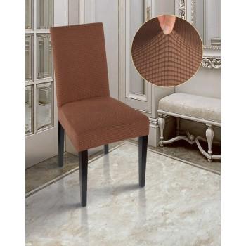 Чехол на стул Комфорт, коричневый