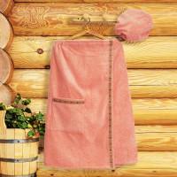 Набор для сауны XL, цвет персик