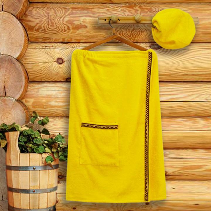 Набор для сауны XL, цвет лимон