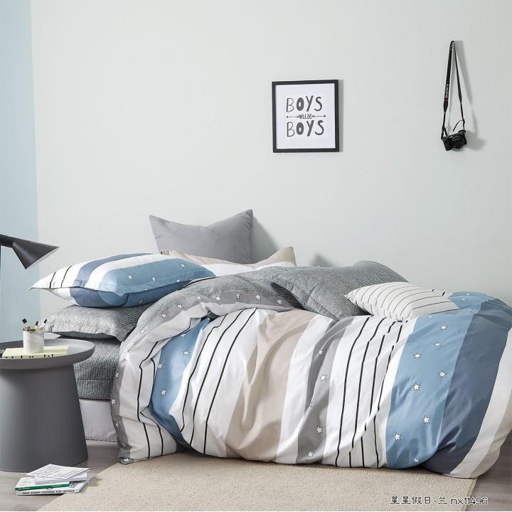 Постельное белье сатин 1.5 спальное PT-2133