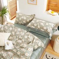 Постельное белье сатин 1.5 спальное PT-2279