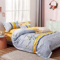 Постельное белье сатин 2 спальное PT-529